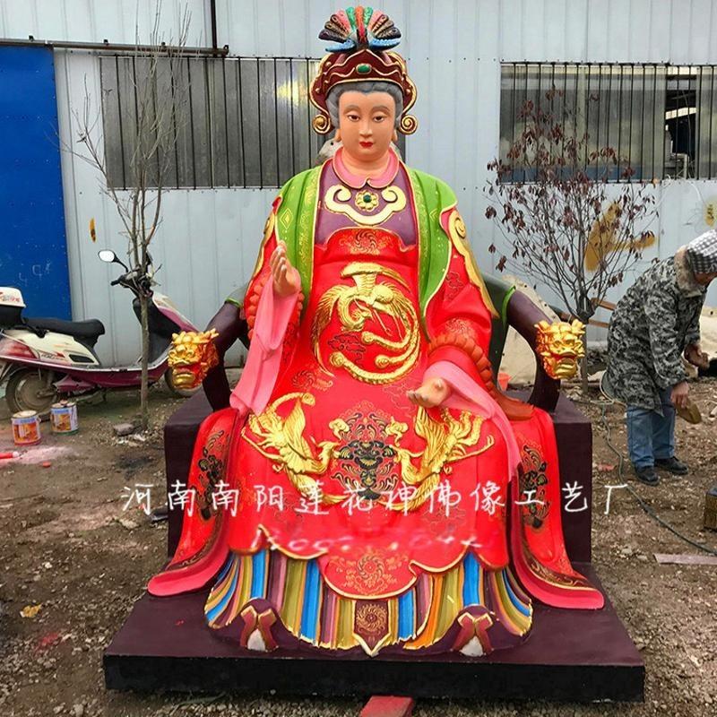 佛像廠家送子娘娘佛像送子奶奶神像、玻璃鋼生產廠家、