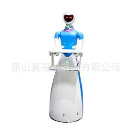 送餐机器人女神号餐厅智能送餐传菜迎宾展会服务机器人传菜服务员