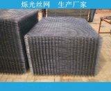 焊接镀锌铁丝网片 地面建筑黑丝冷拔丝建筑网片怎么卖