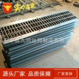 房屋吊頂鋼格板 鍍鋅插接鋼格板 抗衝擊鋼格柵板