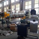 双阶单螺杆编织袋造粒机  编织袋回收造粒机制造