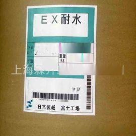 170克200克350克进口日本浅色黄牛卡纸