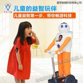 未來天使旺仔機器人商用迎賓互動講解娛樂互動表演機器人家用機器人