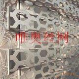 奥迪专用孔板墙网 奥迪外墙铝板装饰网 奥迪外墙装饰网厂家直销