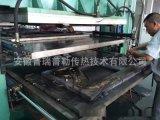 供應佛山蘭石FC16K板式換熱器密封墊