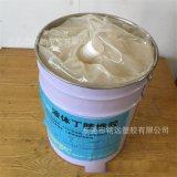 现货供应 液体丁腈橡胶 粘黏性好 抗湿防滑 合成橡胶