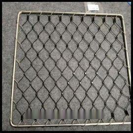 儿童游乐场设施防护卡扣安全保护网304不锈钢钢丝绳网可阳极氧化