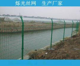 安平护栏网大厂 双边丝护栏围栏网价格便宜15303182006