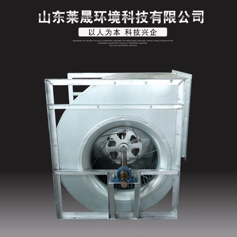 空调离心通风机排风机 组合式空调机组 通风降温设备