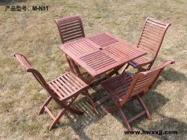 户外实木桌椅 户外桌椅 户外折叠桌椅