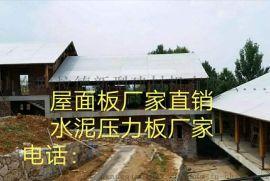 四川泸州钢结构楼层板做夹层胜过木板