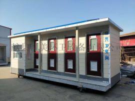 河北生态移动厕所生产厂家 献县润美移动厕所安装电话