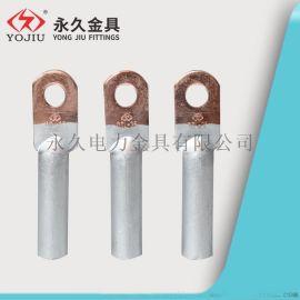 国标铜铝接线端子DTL-185 铜铝鼻子接线耳