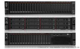 重庆服务器核心ThinkSystem SR650