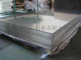 山东1060铝板生产厂家直销