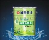 健康环保乳胶漆出口国外,乳胶漆厂家直销,价格优惠