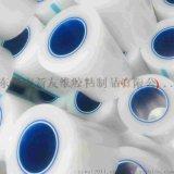 pe防靜電保護膜,網紋防靜電保護膜。