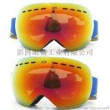 可换镜片滑雪眼镜 护目镜