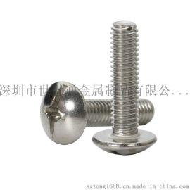 高铁用不锈钢316螺丝 M6*24加减槽大扁头不锈钢316螺丝 世世通螺丝厂家直销