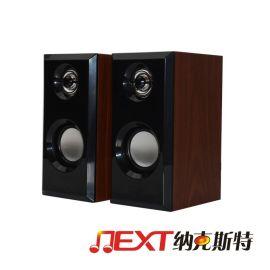 爱放IF-M012木质电脑小音箱 经典款2.0电脑对箱 厂家直销