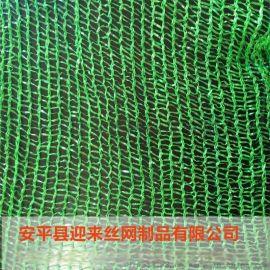 2针遮阳网,盖土遮阳网,防尘盖土网