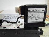 阿托斯顺序阀AGIS-10/350/V