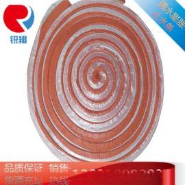 橡胶止水带 遇水膨胀止水条 各种橡胶制品长期供应