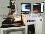 深圳不鏽鋼精密鐳射焊接加工機設備