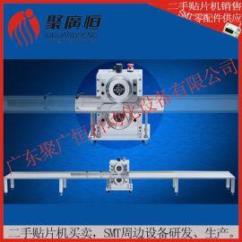 SMT线路板分板机 JGH-203 PCB灯条分板机