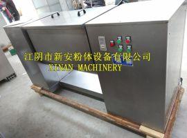 新安CH200槽型混合机