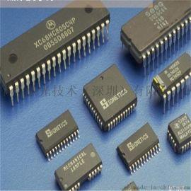 IC芯片激光镭雕机精密电子芯片激光打标机激光镭射机