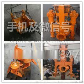 自搅拌挖掘机抽砂泵,耐磨液压吸沙泵、泥砂泵