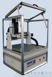 橡塑材料小型加工设备