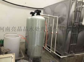 甘肃1吨全自动软水设备厂家现货直销