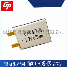 803035-850mah3.7V聚合物锂电池使用电动按摩仪