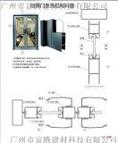 建築 天花 吊頂裝潢 裝飾 門窗鋁型材