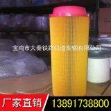 空气滤清器KY2V448-2002