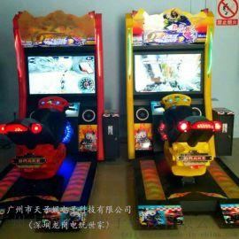 新款成人摩托车投币游戏机模拟设备TT摩托FF摩托攻击摩托车图片价格广州游戏机厂家