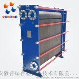 供应暖通空调工业 游泳池水加热 板式换热器