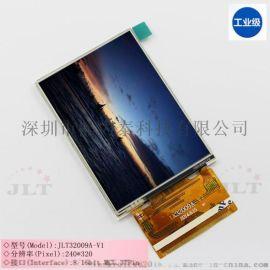 3.2寸焊接液晶彩屏,ILI9341触摸液晶屏