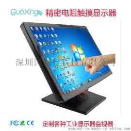 厂家 17、19寸LED LCD高亮触摸显示器USB RS232多功能电脑触摸屏