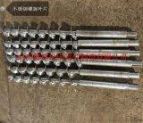 建筑行业设备专用螺旋叶片 螺旋丝杆 输送机螺旋叶片