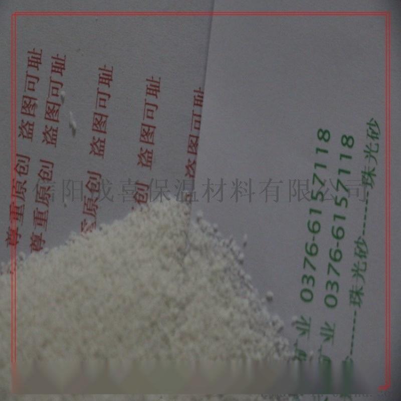 油井水泥减轻剂GWZ,水泥减轻剂厂家
