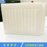 塑胶零件加工ABS板加工塑胶CNC加工塑胶机加工聚四氟乙烯零件加工