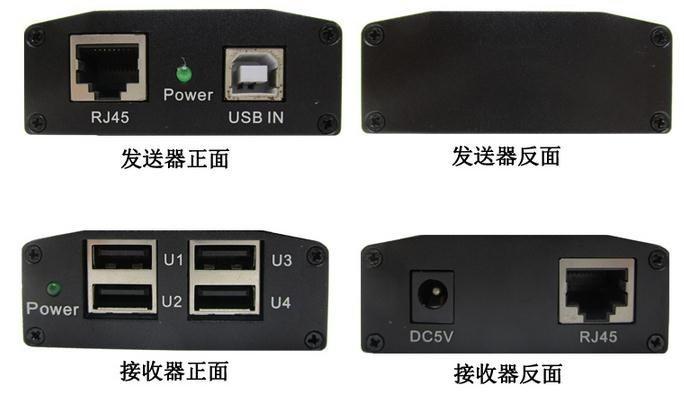 USB-2504网线传输USB50米延长器