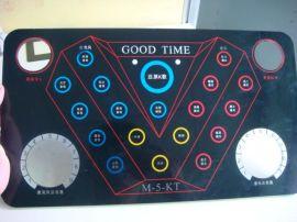 太阳雨厂家提供pmma面板,亚克力小家电面板,86开关触摸智能面板
