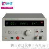迅優電子 接地電阻測試儀 絕緣測試儀 程式控制交流耐壓機價格