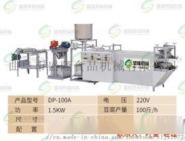油豆腐皮机械设备盛隆 广东中山新型豆腐皮机器商用