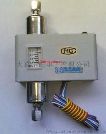 CWK-22型氨用氟用压差控制器
