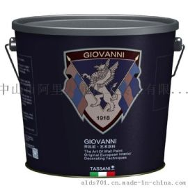 供應GIOVANNI喬瓦尼藝術塗料加盟代理藝術塗料廠家